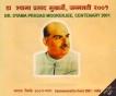 2001 Proof Set of Dr. Syama Prasad Mookerjee Centenary.