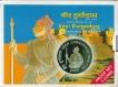 2003 Proof Set of Veer Durgadass of Mumbai Mint.