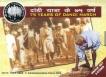 2005 Proof Set of 75 Years of Dandi March of Mumbai Mint.