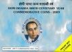 2009 Proof Set of Homi Bhabha Birth Centenary Year.