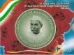 2009 Proof Set Birth Anniversary of Dr. Rajendra Prasad.