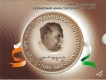 2009 Proof Set of Perarignar Anna Centenary of Kolkata Mint.