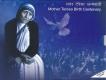 2010 Proof Set of Mother Teresa Birth Cententury.