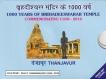 2010 Proof Set of 1000 Years of Brihadeeswarar Temple.
