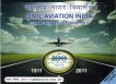 2011 Proof Set of 100 Years of Civil Aviation India.