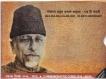 2014 Proof Set of 125th Birth Anniversary Maulana Abul Kalam Azad