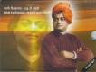 2013 Proof Set 150th Birth Anniversary of Swami Vivekananda.