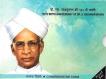 2015 Proof Set of Dr. Sarvepalli Radhakrishnan Kolkata Mint.