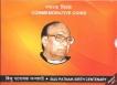 2016 Proof Set of Biju Patniak Birth Centenary.