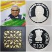 2018 Proof Set of Birth Anniversary of Atal Bihari Vajpayee Mumbai Mint.