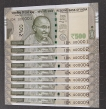 Five Hundred Rupees Fancy Number Set First Nine Notes Series