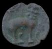 Copper Unit of Yajna Satakarni of Satavahana Dynasty.