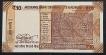 Error Ten Rupee Bank Note Signed by Urjit R Patel of 2018.