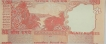 Error Twenty Rupees Bank Note Signed by Urjit R Patel.