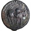 Copper Base Alloy Coin of Post Vakatakas of Kalachuri Period