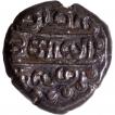Copper Kasu Coin of Samarakolakalan of Banas of Madurai.