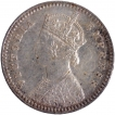Silver Two Annas Coin of Victoria Empress of 1892.