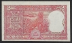 Error Two Rupees Banknote Signed by Manmohan Singh of 1984.