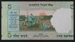 Error Five Rupees Banknote Signed by Bimal Jalan of 2001.