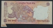 Error Ten Rupees Banknote Signed by Y.V. Reddy of 2007.