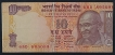 Error Ten Rupees Banknote Signed by D. Subbarao of 2012.