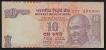 Error Ten Rupees Banknote Signed by Raghuram G Rajan of 2016