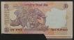 Error Ten Rupees Banknote Signed by Bimal Jalan of 1997.