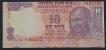 Error Ten Rupees Banknote Signed by Urjit R Patel of 2017.