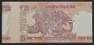 Error Ten Rupees Banknote Signed by Raghuram G Rajan of 2014