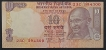 Error Ten Rupees Banknote Signed by Y. V. Reddy of 2007.