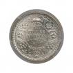 Silver Quarter Rupee Coin of King George VI of Calcutta Mint of 1942.