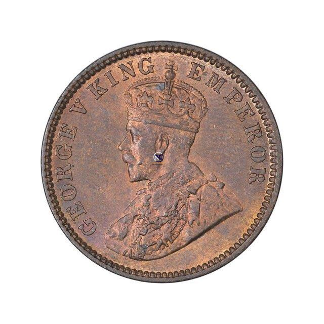 Bronze One Quarter Anna Coin of King George V of Calcutta Mint of 1933.