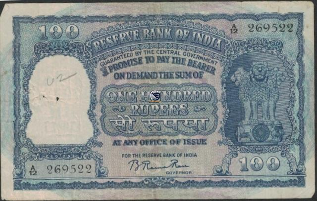 One Hundred Rupees Bank Note Signed by B. Rama Rau of 1951.