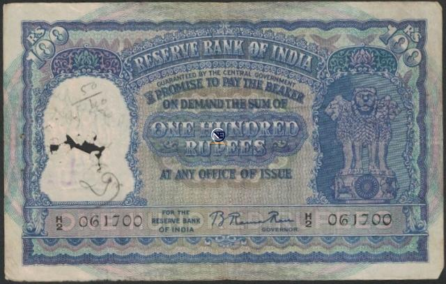 One Hundred Rupees Bank Note Signed by B. Rama Rau of 1950.