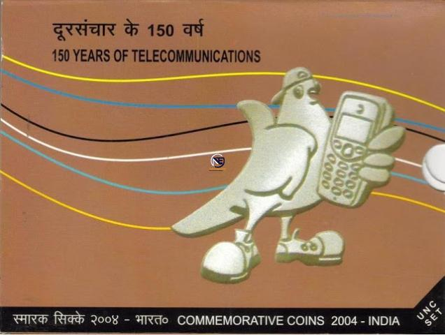 UNC Set of 150 Years of Tele Communications of 2004.