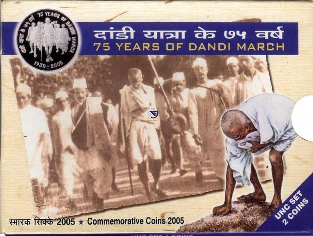 UNC Set of Seventy Five Years of Dandi March of 2005.
