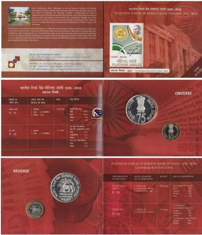 UNC Set of Platinum Jubilee of RBI of Hyderabad Mint of 2010
