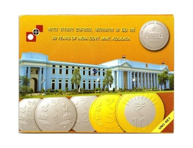 UNC Set of 60 Years of India Government of Kolkata Mint 2012