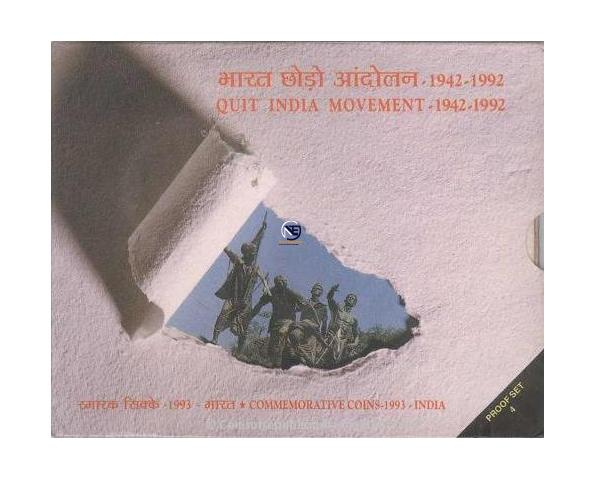 1992 Proof Set of Quit India Movement of Bombay Mint.