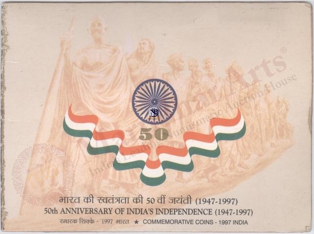 1997 Proof Set of 50th Year of Indenpendence of Mumbai Mint.