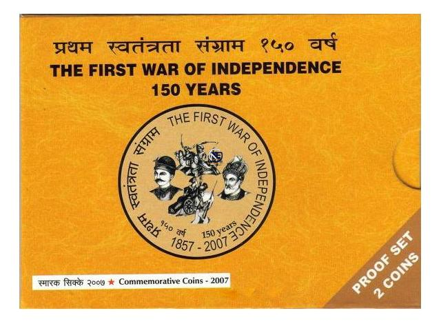 2007 Proof Set of 150 Years of The First War of Independence