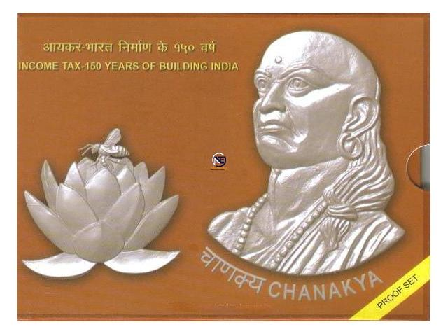 2010 Proof Set of Income Tax-150 Years of Building India.