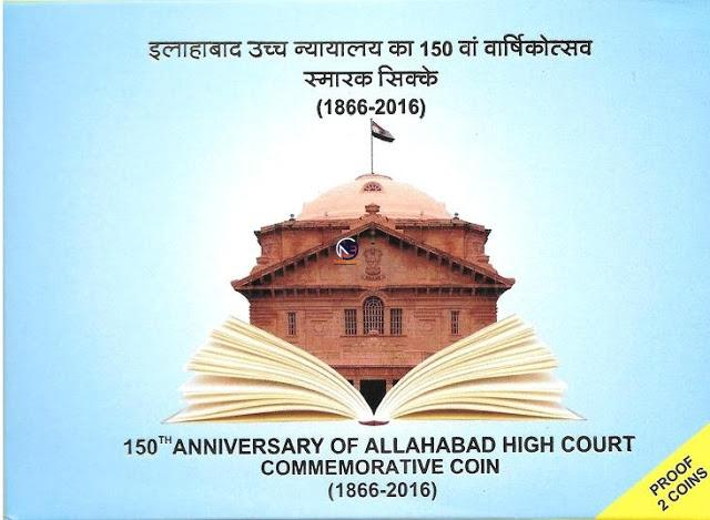 2016 Proof Set 150th Anniversary of Allahabad High Court.