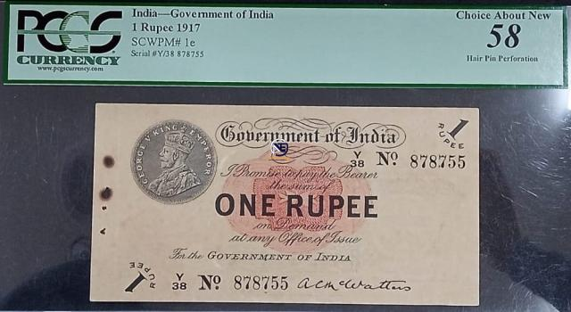 One Rupee of King George V signed by A.C. Mc Watters.
