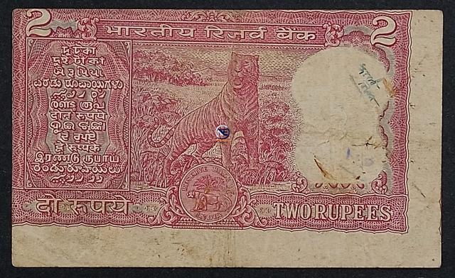 Error Two Rupees Banknote Signed by S. Jagannathan of 1970.