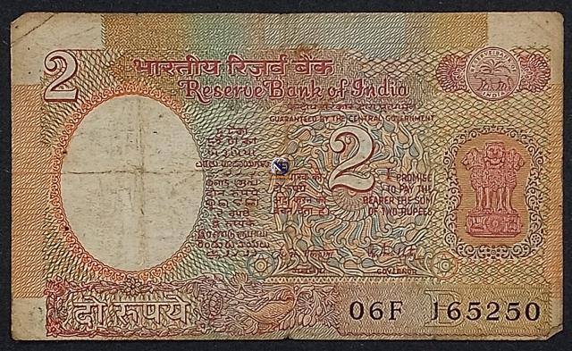 Error Two Rupees Banknote Signed by R.N. Malhotra of 1985.