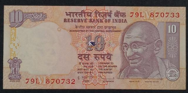 Error Ten Rupees Banknote Signed by D. Subbarao of 2010.