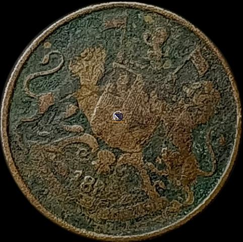 Copper One Quarter Anna Coin of East India Company of 1835.